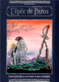 Epée de Paros (L´) - Intégrale