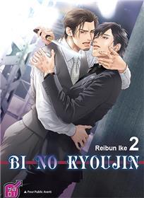 Bi No Kyoujin T02