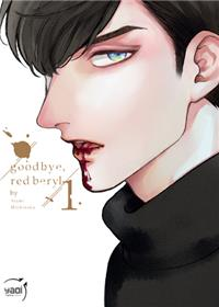 Good bye, Red Beryl T01