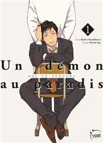 Démon au paradis (Un) T01
