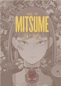 Art of MITSUME - WORLD OF 2
