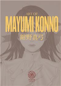 Art of MAYUMI KONNO - IMAGES