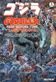Godzilla : Rage Across Time