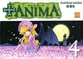 Anima T04 (NED 2012]