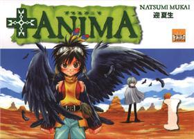 Anima T01 (NED 2012)