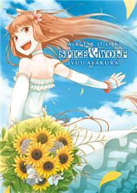 Spice & Wolf Artbook